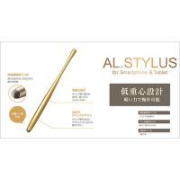 ELECOM (エレコム) AL.STYLUS スマートフォン用導電繊維タッチペン グレー P-TPATCF01GY|eleuthera|02