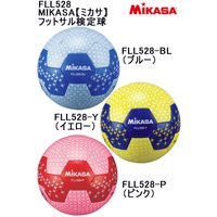 フットサルボール 検定球 4号球 MIKASA ミカサ FLL528 フットサル検定球 一般 大学 高校 中学校