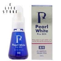ホワイトニング 薬用 パールホワイト プロ EXプラス 30ml 液体歯みがき