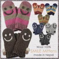 ウール100%、中はフリースの暖かいミトン。スマイル+大人カラーがオシャレ!ネパールの職人さんたちが...