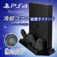 PlayStation4 proに対応可能です。 外付けのUSBポートが3個、PS4本体をゲーム中に...