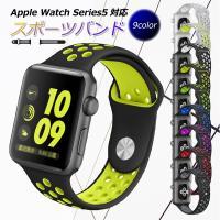 Apple Watch バンド シリコン スポーツ アップルウォッチ スポーツ交換ベルト ランニング ジョギング ベルト Series1/2/3/4対応 ソフトシリコン 38mm 42mm