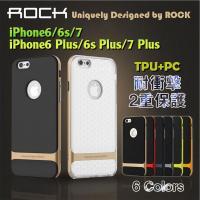☆最新iPhone7/7Plus用追加!!☆ ●iPhone用耐衝撃ハイブリッドタフケースです。タフ...