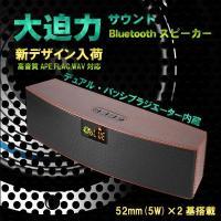 ●EK-01WSはコンパクトスピーカーながらパワフルで心地よい低音域を再現します。 ●Bluetoo...