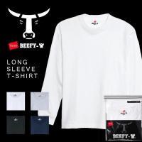ビーフィー Tシャツはその名の通り、丈夫で洗えば洗うほど肌に馴染む独自の風合いが特徴のTシャツとして...