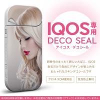 ■商品特徴 ・貼るだけでかんたん着せ替え、iQOS専用デザインスキンシール ・高精細プリントで写真と...