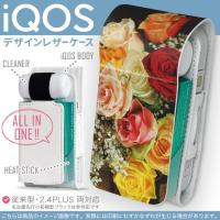 iQOS アイコス レザーケース 従来型 / 新型 2.4PLUS 両対応 iQOS アイコス レザ...