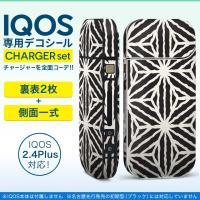 iQOS専用おしゃれなスキンシール 貼るだけでかんたんドレスアップ 両面+側面+ホルダーの一式セット...