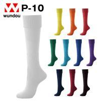 P-10 サッカーソックス 靴下 ジュニア 子供用 大人サイズ 練習着 チーム用ウェア シンプル無地ユニフォーム メンズ レディース wundou ウンドウ