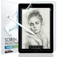 iPad 10.2 第8世代 2020 / iPad 10.2 第7世代 2019 フィルム ブルーライトカット ペーパーライク 日本製ガラス IPD102PLBLC 522  ゆうパケ