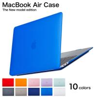 Macbook Air 13 Retina ケース クリア Macbook Air 2018 ケース おしゃれ かわいい カバー マックブックエアー 2018 ケース Model A1932 ネコポス