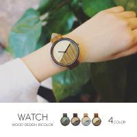 腕時計  カジュアル レディース  安い ウッド デザイン バイカラー ウォッチ 腕時計 10代 20代 全 4色