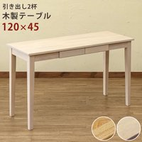 ■人気のテーパー脚のデザインのテーブルです  ■幅90cmとコンパクトなのでリビングや寝室のデスクや...