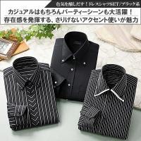 ワイシャツ 長袖 ドレスシャツ ドゥエボットーニ トレボットーニ 3枚組|emperormart