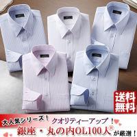 ワイシャツ 長袖 5枚組 カラー系 emperormart