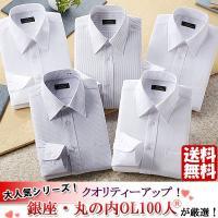 ワイシャツ 長袖 5枚組 ホワイト系|emperormart
