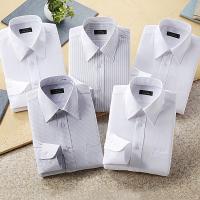 ワイシャツ 長袖 メンズ 10点セット ホワイト系|emperormart|02