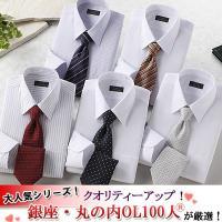 ワイシャツ 長袖 メンズ 10点セット ホワイト系|emperormart|04