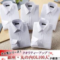 ワイシャツ 長袖 5枚組 ホワイト系|emperormart|03