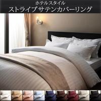 サテン ピローケース 枕カバー|emperormart|02