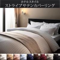サテン 布団カバーセット キング ベッド用 4点セット おしゃれ 高級|emperormart|03