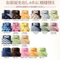 20色柄 布団カバーセット セミダブル ベッド用 3点セット 北欧 おしゃれ emperormart 05