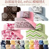 20色柄 布団カバーセット セミダブル ベッド用 3点セット 北欧 おしゃれ emperormart 06