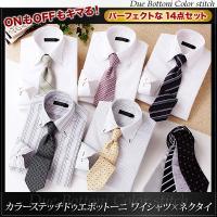 ワイシャツ 長袖 メンズ 14点セット ホワイト系|emperormart|02