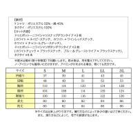 ワイシャツ 長袖 メンズ 14点セット ホワイト系|emperormart|06