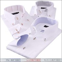 ワイシャツ 長袖 ドゥエボットーニ ボタンダウン 3枚組|emperormart