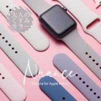 アップルウォッチ バンド レディース 女性 for Apple watch 大人のくすみカラー シリコン ラバー 38mm 40mm 42mm 44mm ブランド おしゃれ