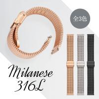 高級ブランドにも採用される耐食性に優れた316Lステンレスでワンランク上の腕時計へ  工具不要で簡単...