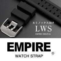 ルミノックスの替えベルトに! 腕時計用 23mm 互換 替え 汎用 シリコン ラバー ベルト  [適...
