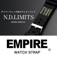 N.D.LIMITS (無減圧限界値)がプリントされたダイバーウォッチ向けウレタンバンドです。  素...