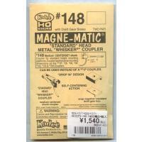 ケーディー Kadee #148 マグネマティックカプラー MAGNE-MATIC COUPLER