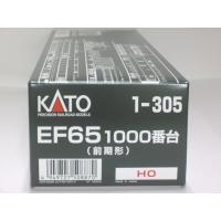 KATO 1-305 EF65 1000番台 前期形