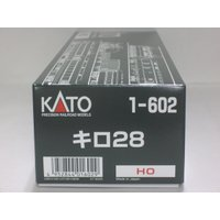 KATO 1-602 キロ28