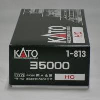 KATO 1-813 ヨ5000