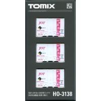 TOMIX HO-3138【B】私有 UR19A-12000形コンテナ(日本石油輸送・桜帯・3個入)-12425-12408-12407