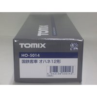 TOMIX HO-5014 国鉄客車 オハネ12形