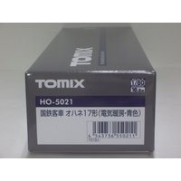 TOMIX HO-5021 国鉄客車 オハネ17形(電気暖房・青色)