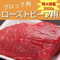 脂肪の少ない赤身肉で、栄養成分はビタミンB6、亜鉛が豊富。  ※この商品は冷凍でお届けします。
