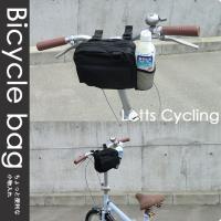 軽量 2way サイクルフロントバック サイクリング 自転車 ジョギング ショルダーバッグ