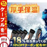 ソックス 靴下 着圧 サーモライト メンズ レディース スノーボード ウェアやスキーウェアと組合せがオススメ 得トクセール
