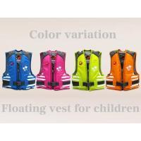 2着のカラー・サイズが選べる子供用ライフジャケットのセットです。  ローボーティングや魚釣りをはじめ...