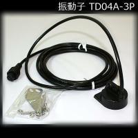 周波数200kHz・3Pinの振動子です。    【対応機種】 PS-501CN・PS-500C・H...
