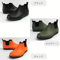 脱ぎ履きしやすいサイドゴアのショートラバーブーツです。 超軽量仕様(メーカー当社比)  【サイズ比較...