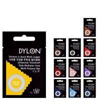 綿、麻、レーヨンの染色に! ■商品名 DYLON ダイロン マルチ ■容量(約) 5g(色により異な...