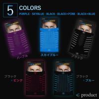 New!! 沢山のお客様に愛されていた、遠藤商事のフェイスマスクの新商品! デザイン・素材感品質感を...