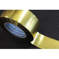 メーカー品番: K−10GD  サイズ: 50MM*25M巻  出荷単位: 1巻 単位  納期: 通...